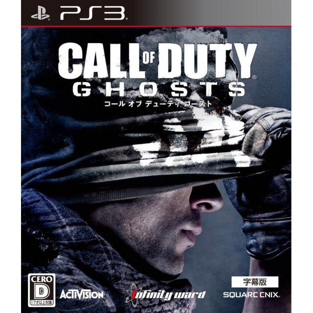 Call of Duty: Ghosts Subtitled Edition [Best Price Version]