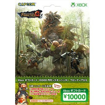 Xbox Gift card 10000 Point [Monster Hunter Frontier G5 Version]