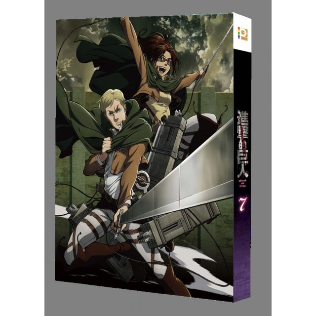 Attack on Titan 7 [Limited Edition]