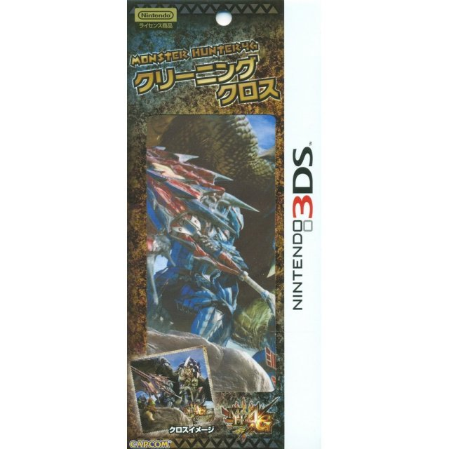 Monster Hunter 4G Cleaning Cloth for 3DS