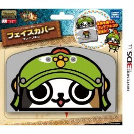 Monster Hunter Face Cover for 3DS LL (Brave Neko)