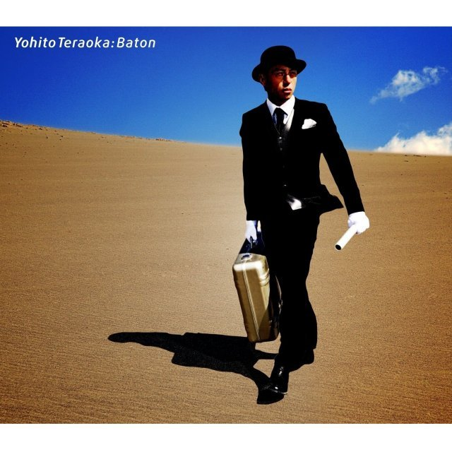 Baton [CD+DVD Limited Edition]