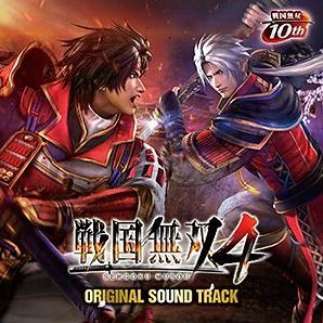Sengoku Muso 4 Original Soundtrack