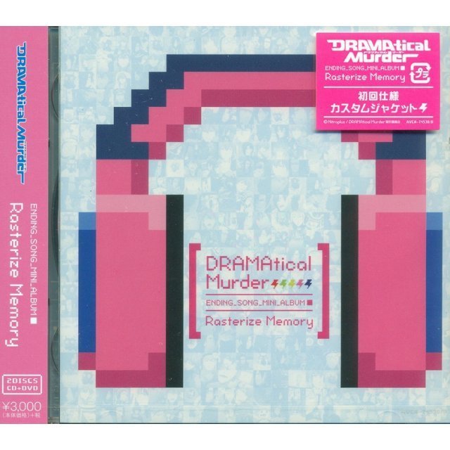 Rasterize Memory (Dramatical Murder Ending Song Mini Album) [CD+DVD]