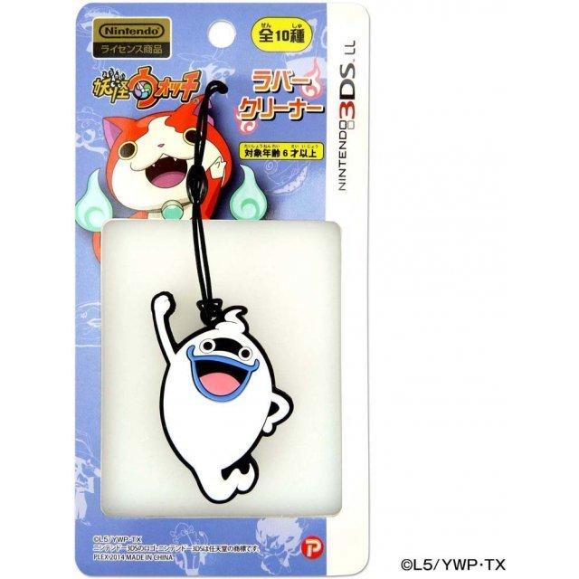 Youkai Watch Rubber Cleaner for 3DS LL (Whisper)