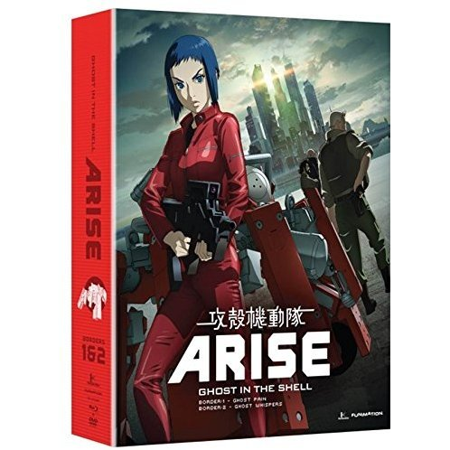 Ghost in the Shell: Arise: Borders 1 & 2