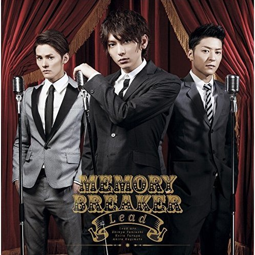 Omoide Breaker [CD+DVD Limited Edition Type B]