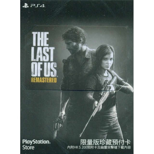 PlayStation Network Card / Ticket (200 HKD / for Hong Kong network only) [The Last of Us Remastered Limited Edition]