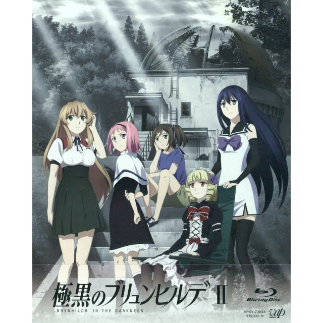 Brynhildr In The Darkness Blu-ray Box 2