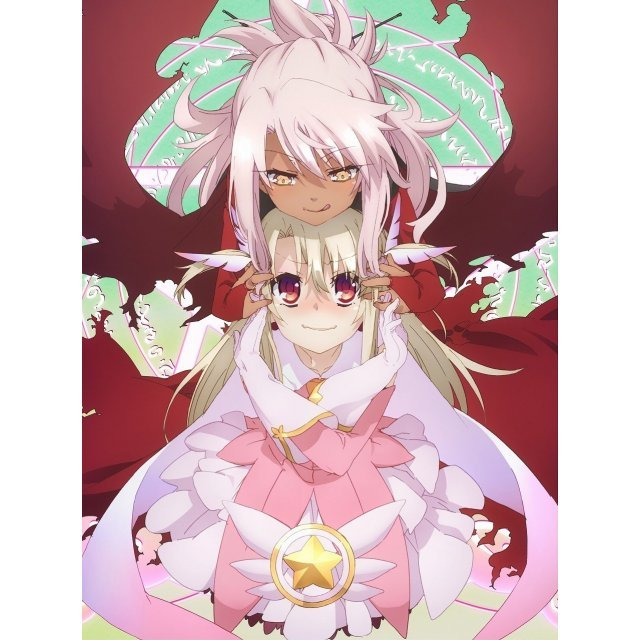 Fate/kaleid Liner Prisma Illya 2wei Vol.1 [Limited Edition]