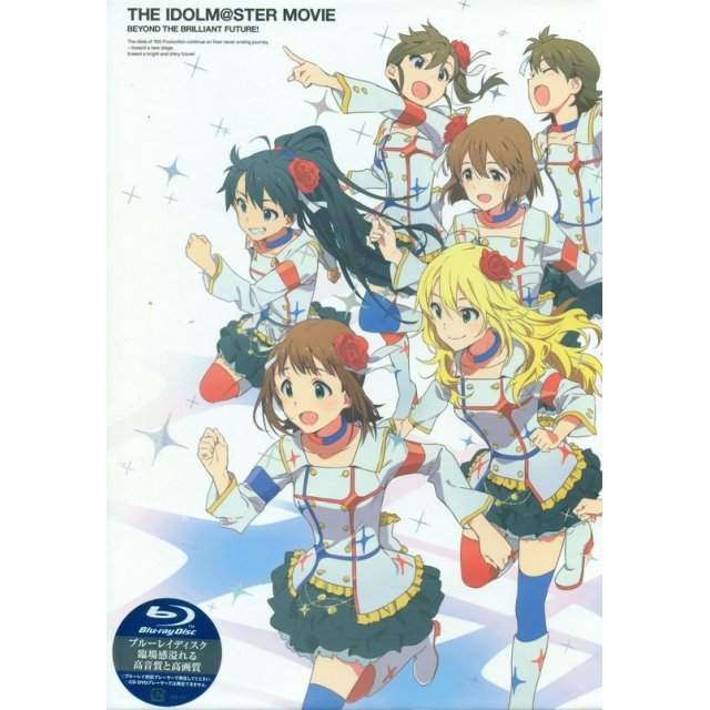 Idolm@ster Movie To the Other Side Of The Light With Shinny Festa Anime Blu-ray [Limited Edition]