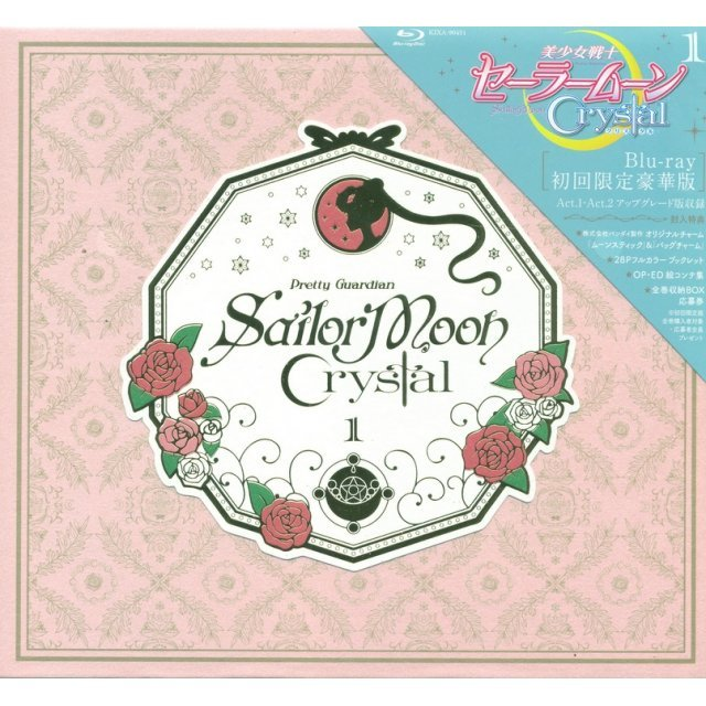Pretty Guardian Sailor Moon Crystal Vol.1 [Limited Edition]