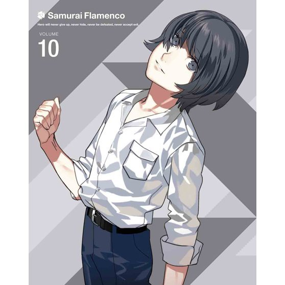 Samurai Flamenco Vol.10 [Limited Edition]