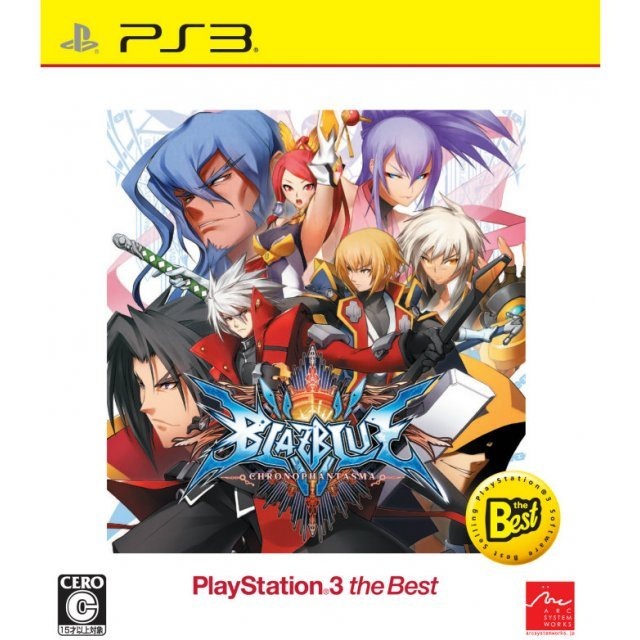 BlazBlue: Chrono Phantasma (Playstation 3 the Best)
