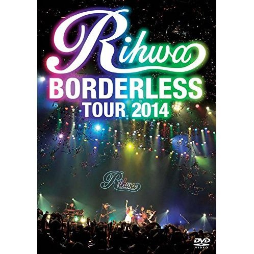 Borderless - Tour 2014