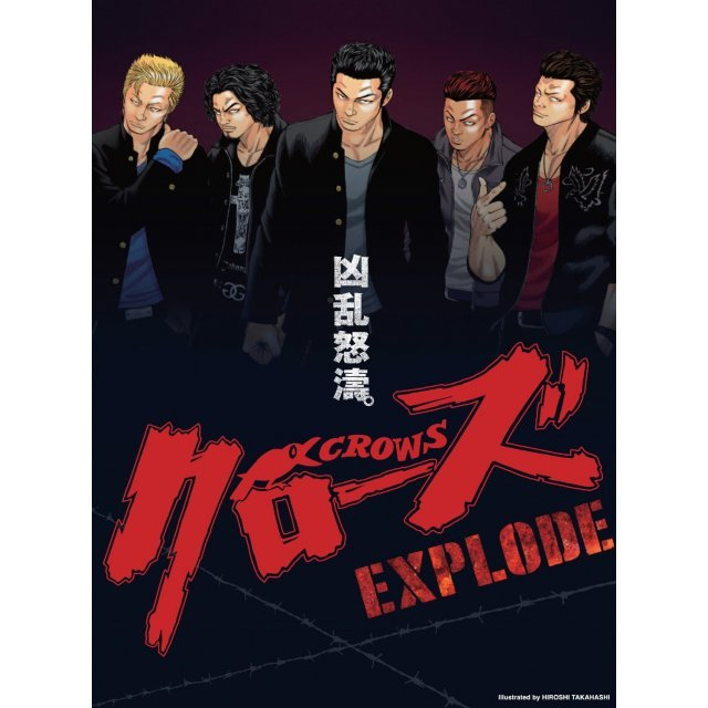 Crows Explode [Premium Edition]