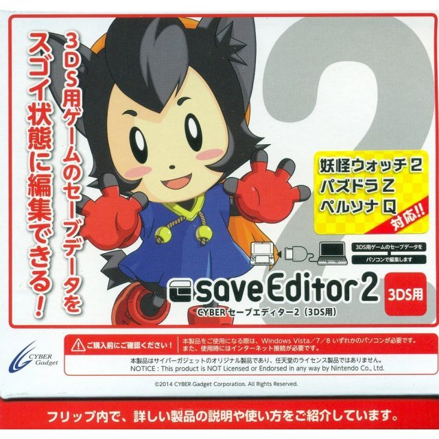 Cyber Save Editor 2 for 3DS