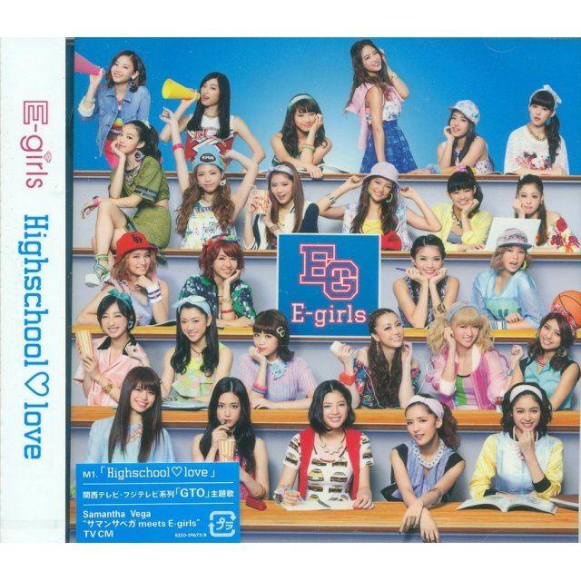 Image result for E-girls - High School Love