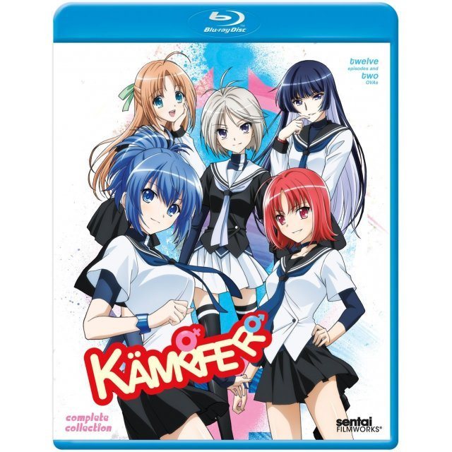 Kampfer: Complete Collection