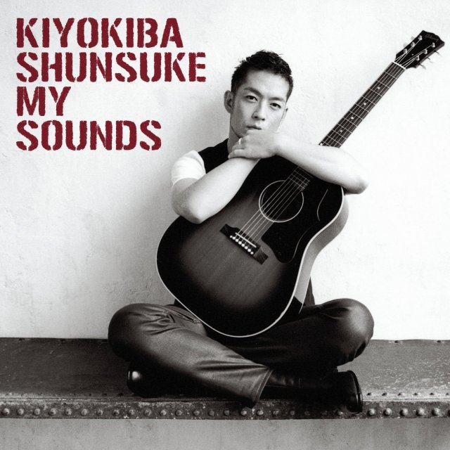 My Sounds [CD+DVD Limited Edition]