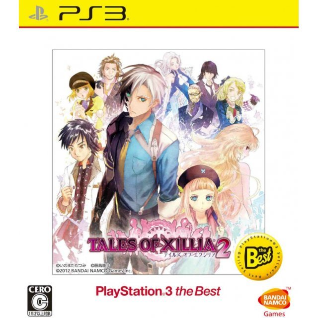 Tales of Xillia 2 (PlayStation 3 the Best)