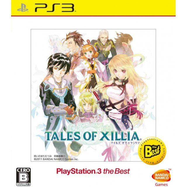 Tales of Xillia (Playstation 3 the Best)