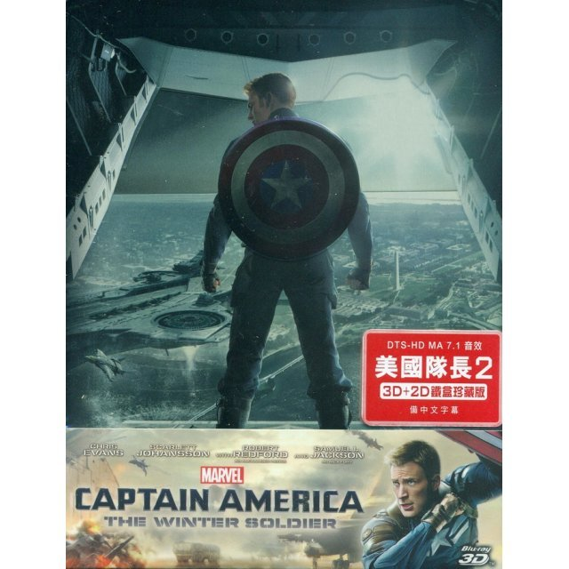 Captain America : The Winter Soldier [3D+2D Steelbook Limited Edition]