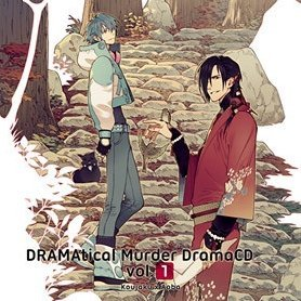 Dramatical Murder Drama Cd Vol. 1
