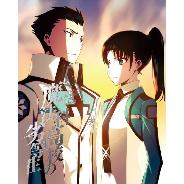 Irregular At Magic High School Enrolment Arc III [Blu-ray+CD Limited Edition]
