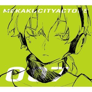 Mekaku City Actors Vol.7 - Konoha No Sekai Jijou [DVD+CD Limited Edition]