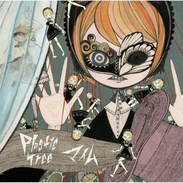 Mime [CD+DVD Limited Edition Type C]