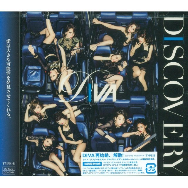 Discovery [CD+DVD Type B]
