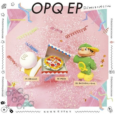 Opq Ep