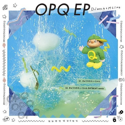 Opq Ep - Q Chan Ver. [Limited Pressing]