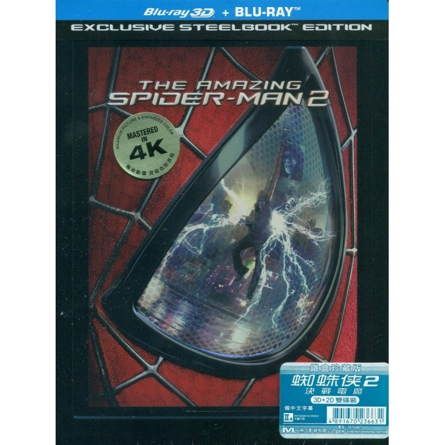 The Amazing Spider-man 2 [3D+2D Steelbook Limited Edition]