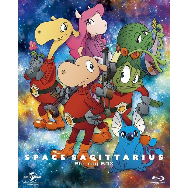 Uchusen Sagittarius Blu-ray Box [Limited Edition]