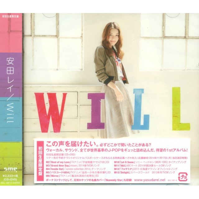 Will [CD+DVD Limited Edition]