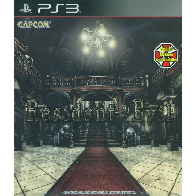 Resident Evil HD Remaster (English & Japanese)