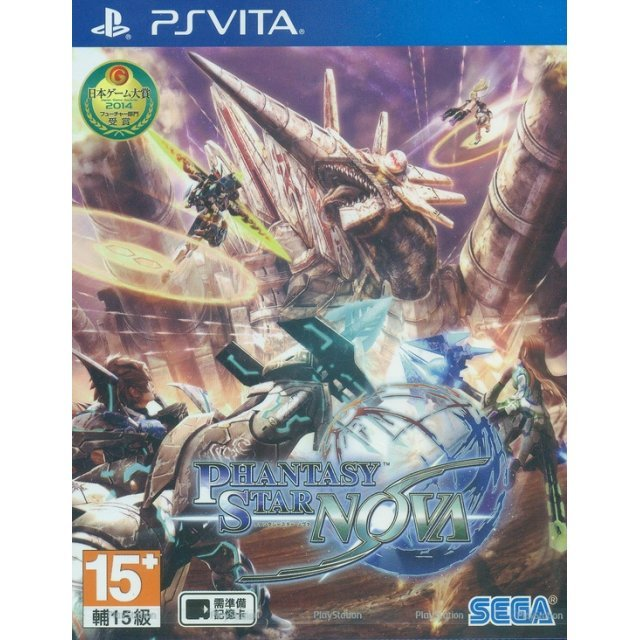 Phantasy Star Nova (Japanese)