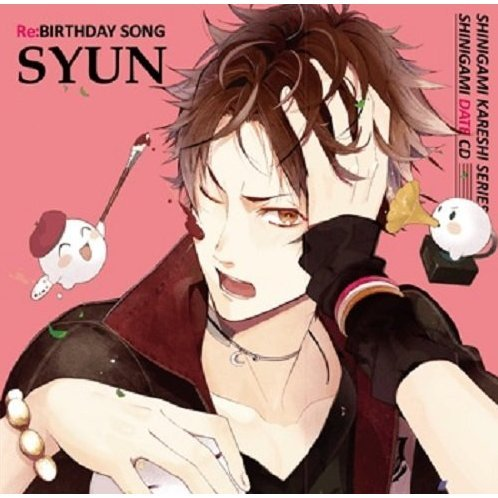 Shinigami Kareshi Series Shinigami Date Cd Vol.2  - Re Birthday Song - Syun