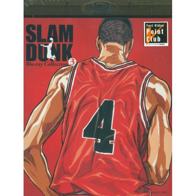 Slam Dunk Blu-ray Collection Vol.3