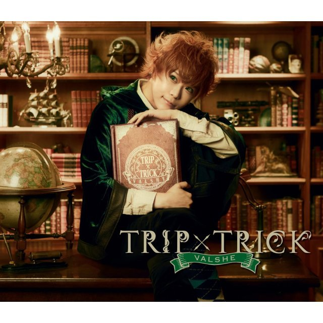 Trip x Trick [2CD+DVD Limited Edition]
