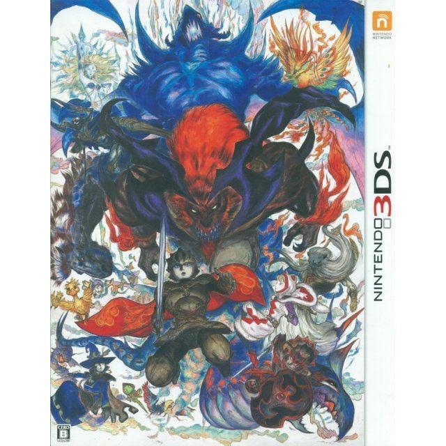 Final Fantasy Explorers [Ultimate Box]