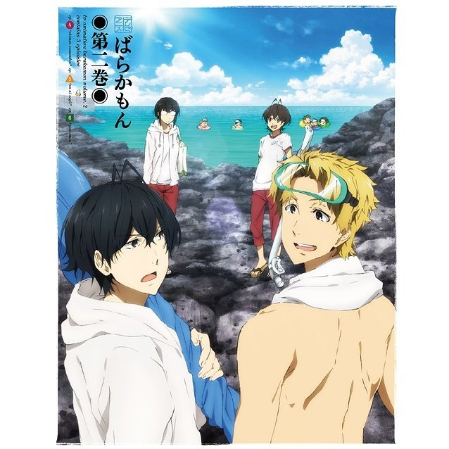 Barakamon Vol.2
