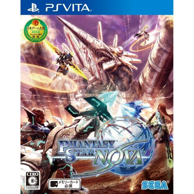 Phantasy Star Nova [DX Pack]