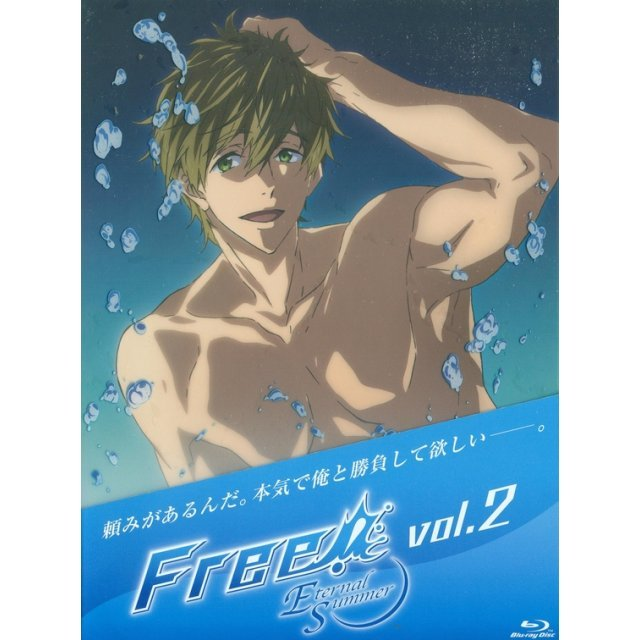 Free! - Eternal Summer Vol.2