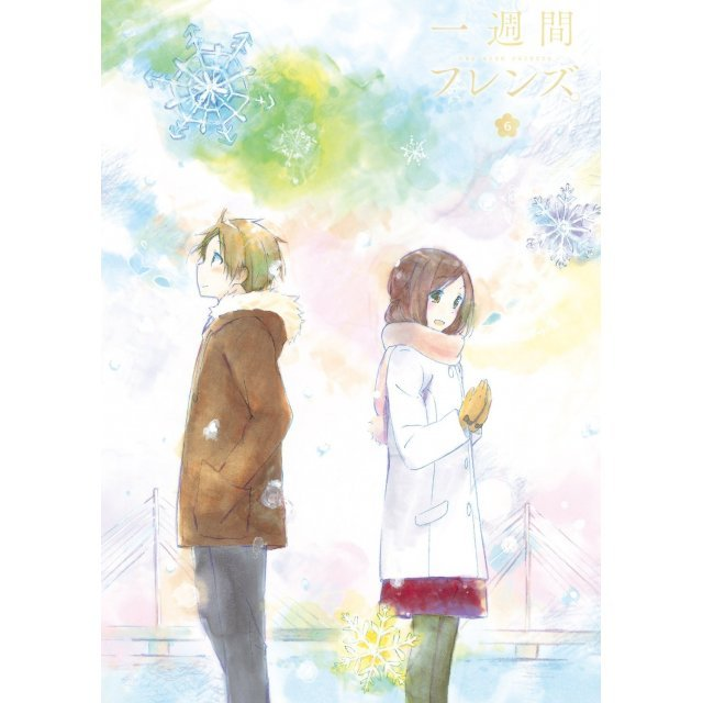 One Week Friends Vol.6 - Last Volume