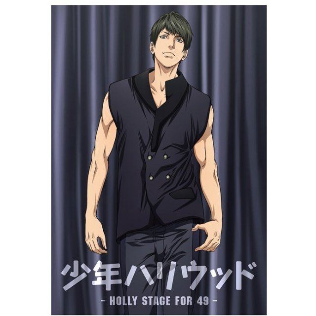 Shonen Hollywood - Holly Stage For 49 Vol.3 [Blu-ray+CD]