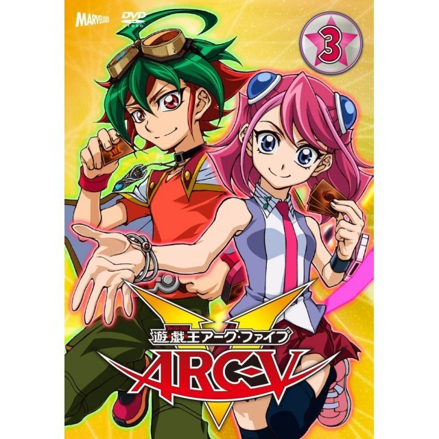 Yu-gi-oh Arc-v Turn Vol.3
