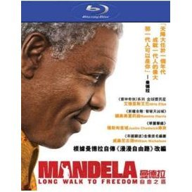 Mandela Long Walk to Freedom